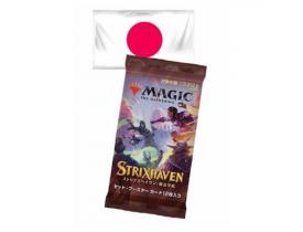 Magic The Gathering: Set Booster Avulso Strixhaven (JAPONÊS)