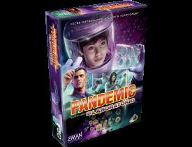 Pandemic: No Laboratório (Expansão)